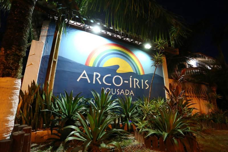 001-ARCO IRIS_ (44)