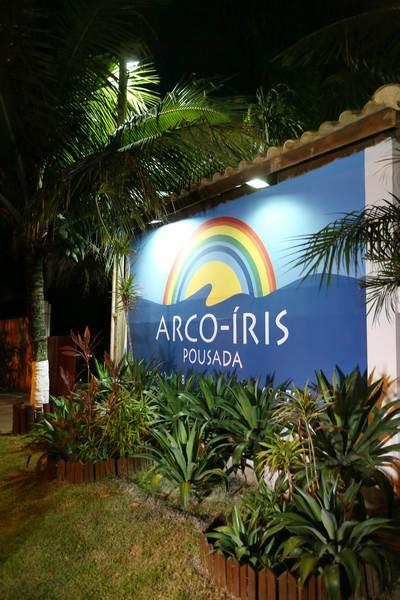 005-ARCO IRIS_ (49)